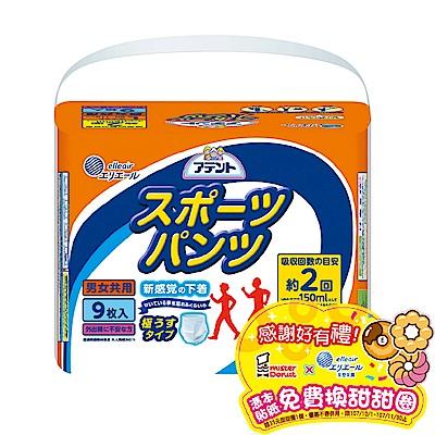 (買就送甜甜圈)日本大王 Attento超薄舒適運動褲 L(9片/包)X6包/箱