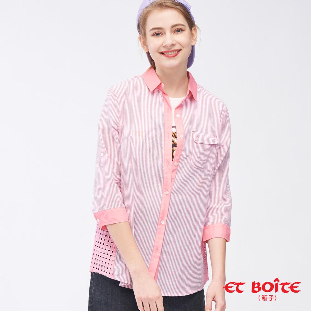 ETBOITE 箱子  條紋縷空襯衫(粉紅)