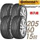 【馬牌】ContiPremiumContact 5 平衡型輪胎_四入組_205/60/15 product thumbnail 2