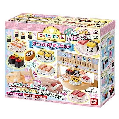 日本魔法廚房 動物迴轉壽司店 BD27591 BANDAI