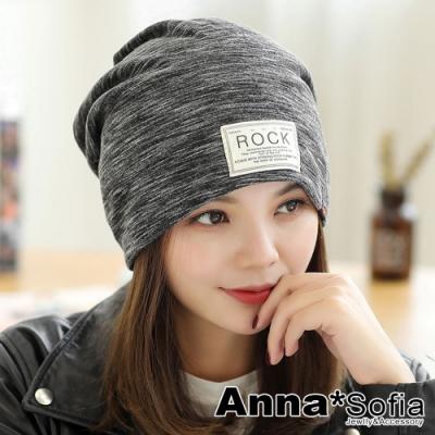 【滿688打75折】AnnaSofia 布標ROCK層色 針薄帽套頭貼頭毛帽(黑系)