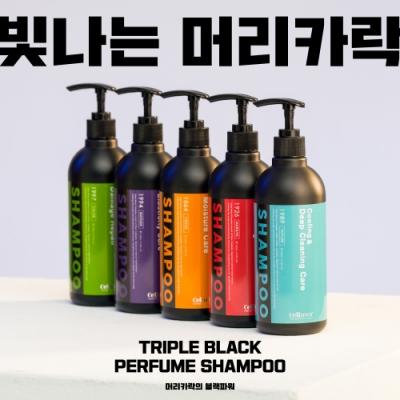 韓國Celluver香縷 韓方養髮香氛洗髮精 全系列5款|韓劇 女神降臨指定香氛 黃仁燁代言 禮物首選 香氛