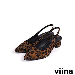 viina Basic尖頭絨布素面後空跟鞋 - 豹紋