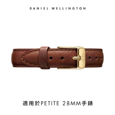 【Daniel Wellington】官方直營 12mm金扣 棕色真皮皮革錶帶