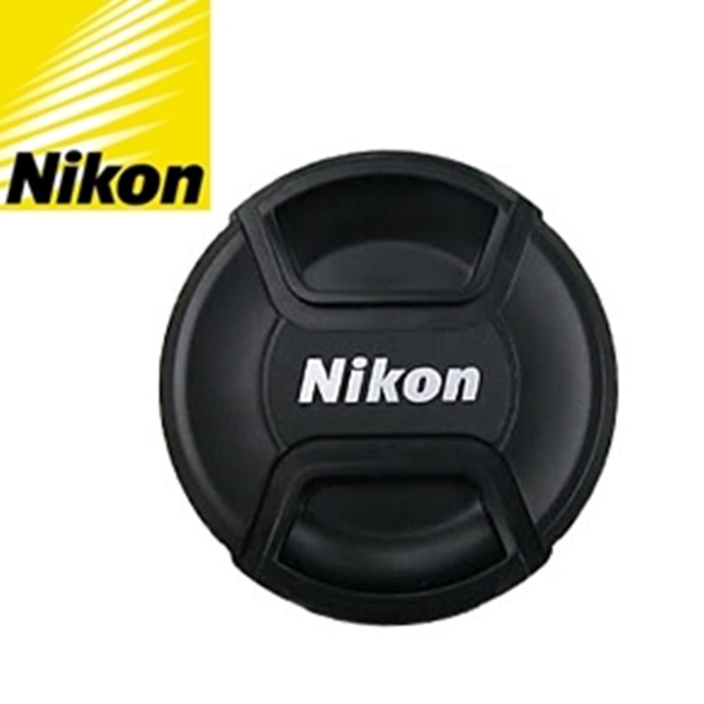 尼康原廠Nikon鏡頭蓋52mm鏡頭蓋LC-52(中捏快扣)52mm鏡頭保護蓋lens cap