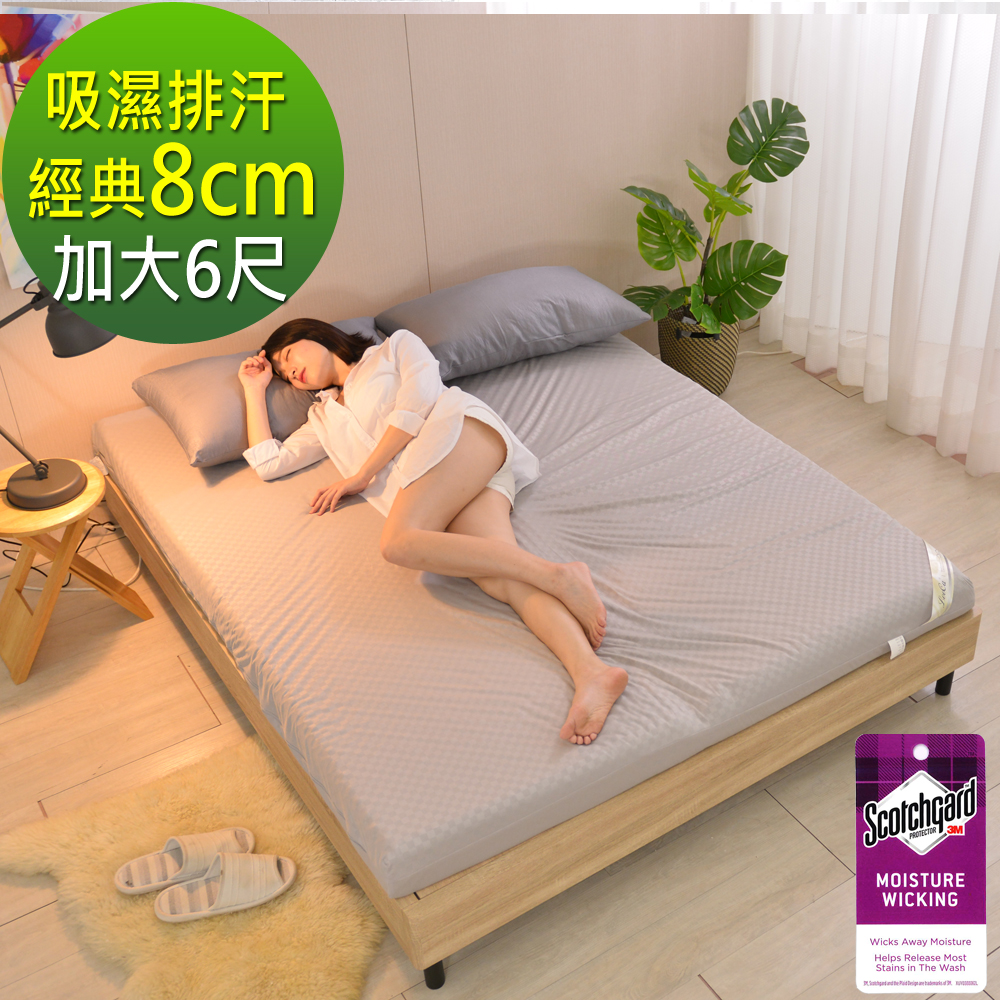 LooCa 經典超透氣8cm彈力記憶床墊-加大
