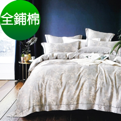 Saint Rose 新序 雙人 頂級精緻 100%純天絲全鋪棉床包兩用被套四件組