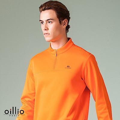 歐洲貴族 oillio 長袖T恤 立領休閒款 超柔防風布料 橘色