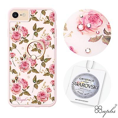apbs iPhone8/7/6s/6 4.7吋施華彩鑽減震指環扣手機殼-玫瑰