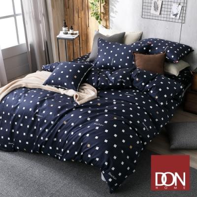 DON 極簡日常 單人四件式200織精梳純棉被套床包組-方格-水手藍