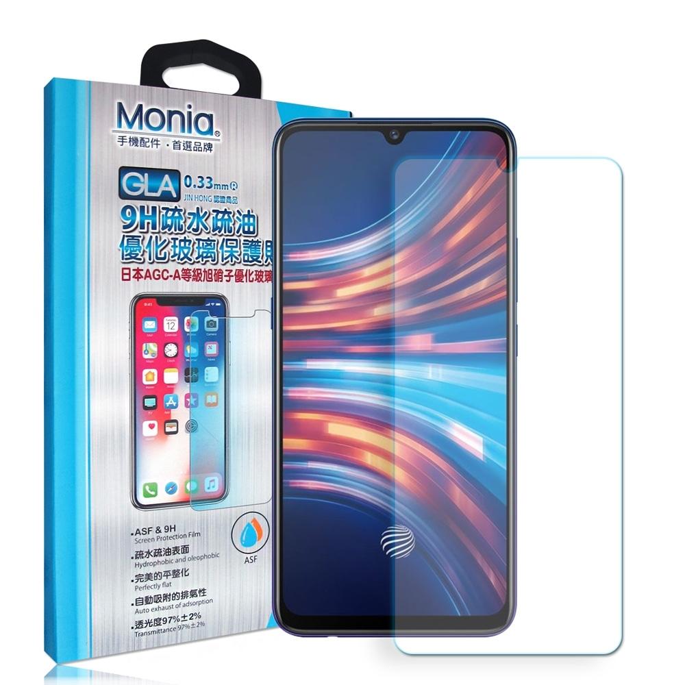 MONIA vivo S1 日本頂級疏水疏油9H鋼化玻璃膜
