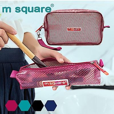 m square 商旅系列Ⅱ 防水毛巾包+牙刷袋組
