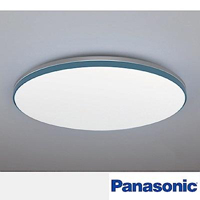 國際牌 第四代 32.7W LED調光調色遙控燈 LGC51113A09 藍調