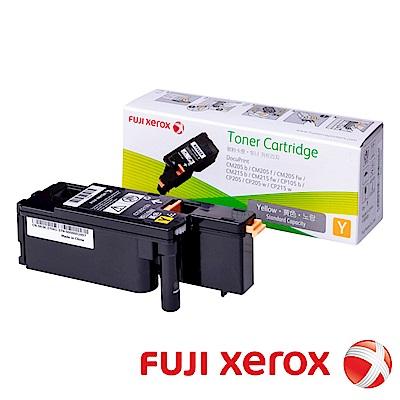 官VIP-FujiXerox彩色205/215原廠黃色標準碳粉CT202133(0.7K)