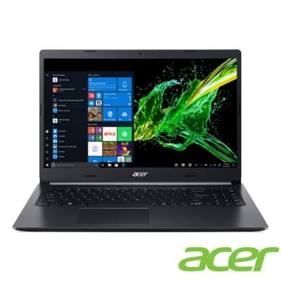 Acer A315-55G-52PA 15吋筆電(i5-10210U/MX230/4G/256G SSD/Aspire 3/黑/福利品)