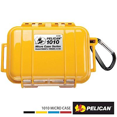 美國 PELICAN 1010 Micro Case 微型防水氣密箱-(黃)