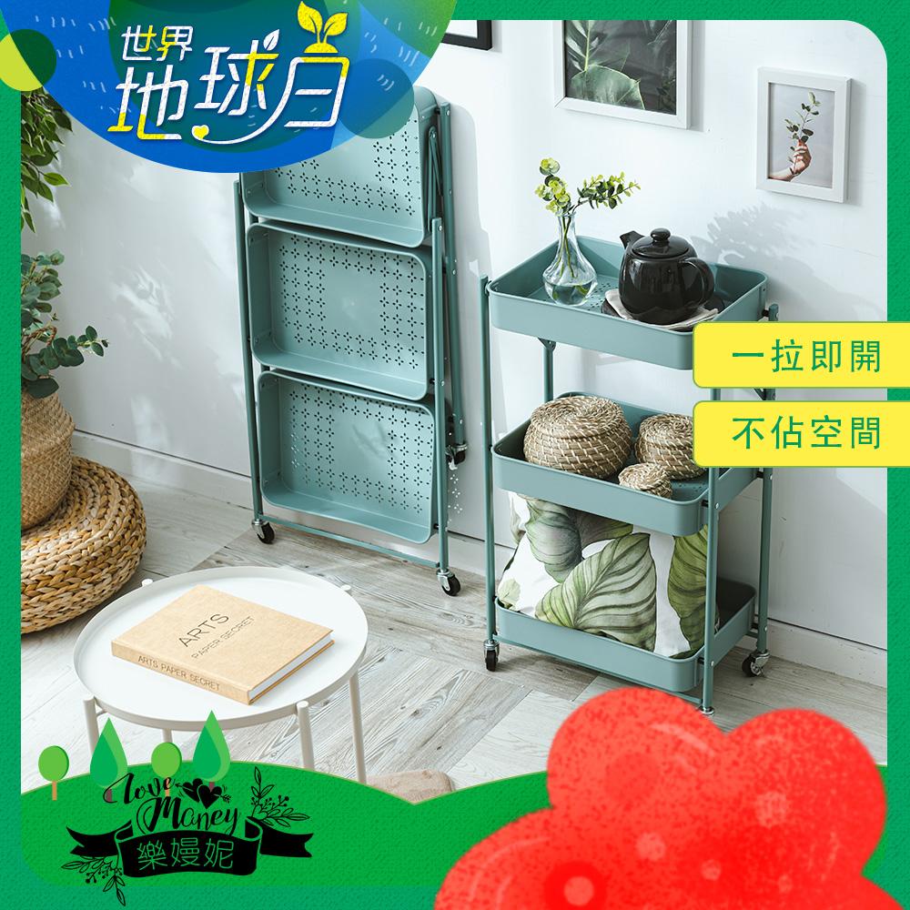 樂嫚妮 耐重免安裝折疊收納置物推車/ 餐推車/三層活動置物收納架-(4色)