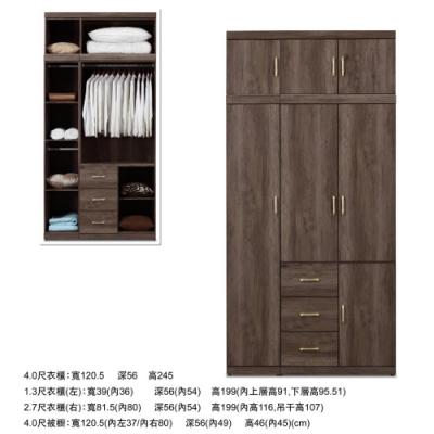 MUNA凱爾 4 X 8尺灰橡色衣櫥/衣櫃 120.5X56X245cm