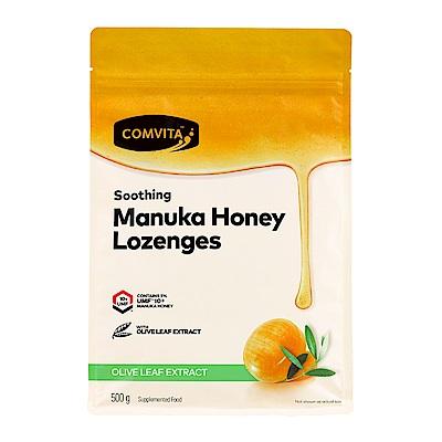 【Comvita 康維他】橄欖葉麥蘆卡蜂蜜潤喉糖500g