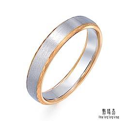 點睛品 Promessa 極簡工藝 鉑金結婚戒指-男戒
