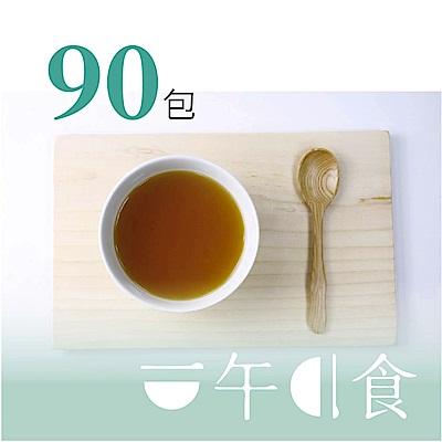 【一午一食】駐青春滴雞精90入(65ml/包-環保包裝)