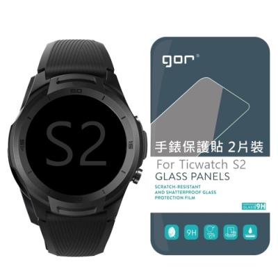 GOR 9H Ticwach S/E/S2/E2 手錶鋼化玻璃保護貼 2片裝