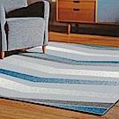 范登伯格 - 薇拉 現代地毯 - 現代藍 (120 x 170cm)