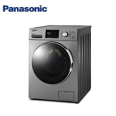 Panasonic國際牌 12KG變頻滾筒洗脫烘洗衣機 NA-V120HDH 晶漾銀