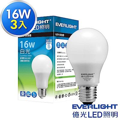 Everlight億光 16W LED燈泡 全電壓E27(白光3入)