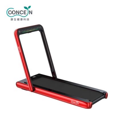 Concern康生 EASY SPORTS音律平版跑步機 CON-FE507