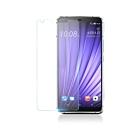【鐵鈽釤鋼化膜】HTC U11 Plus高清透玻璃保護貼