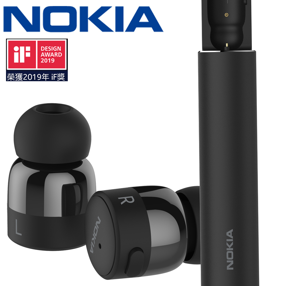 NOKIA真無線藍牙耳機BH-705-快