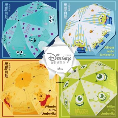 (2入組)迪士尼Disney 抗UV自動晴雨傘 [限時下殺]
