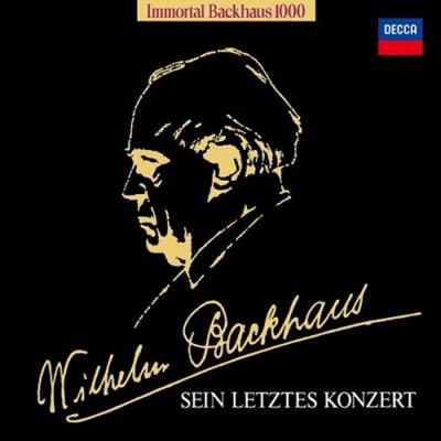 巴克豪斯 最後音樂會(2CD)
