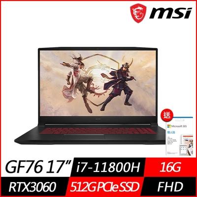 (附M365 15個月)MSI微星 GF76 11UE-226TW 17.3吋電競筆電(i7-11800H八核/RTX3060 6G獨顯/16G/512G PCIe SSD/Win10)