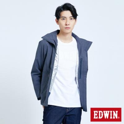 EDWIN 防潑水機能保溫 風衣外套-男-丈青