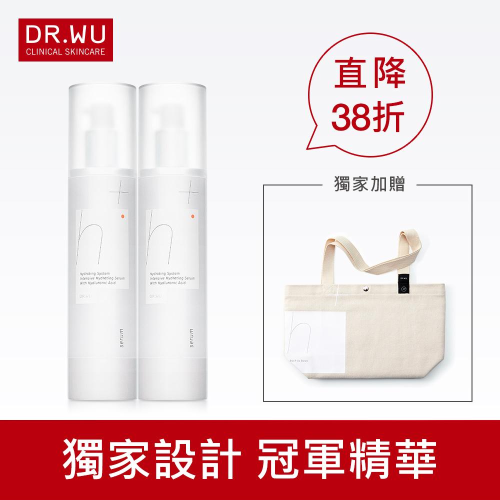 DR.WU 玻尿酸保濕精華液101ML*2 (直降38折) 加贈聶永真設計經典帆布提袋