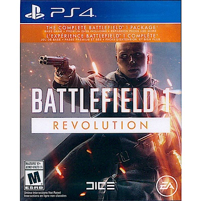 戰地風雲 1 變革版 BATTLEFIELD 1 Revolution-PS4 中英文美版
