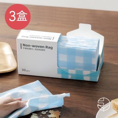 日本霜山 抽取式超吸力去汙拋棄式不織布抹布-3盒組 (共90張)