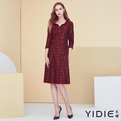 【YIDIE衣蝶】碎珠花卉刺繡小禮服