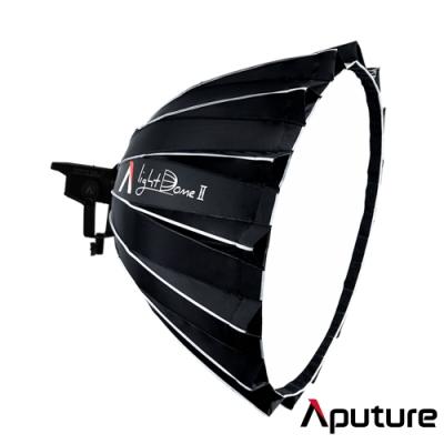 Aputure 愛圖仕 Light Dome II 拋物線柔光罩│保榮卡口-公司貨