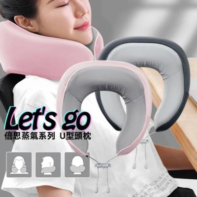 Baseus倍思 Let s go 透氣舒適蒸氣U型頭枕-附贈兩袋熱敷片