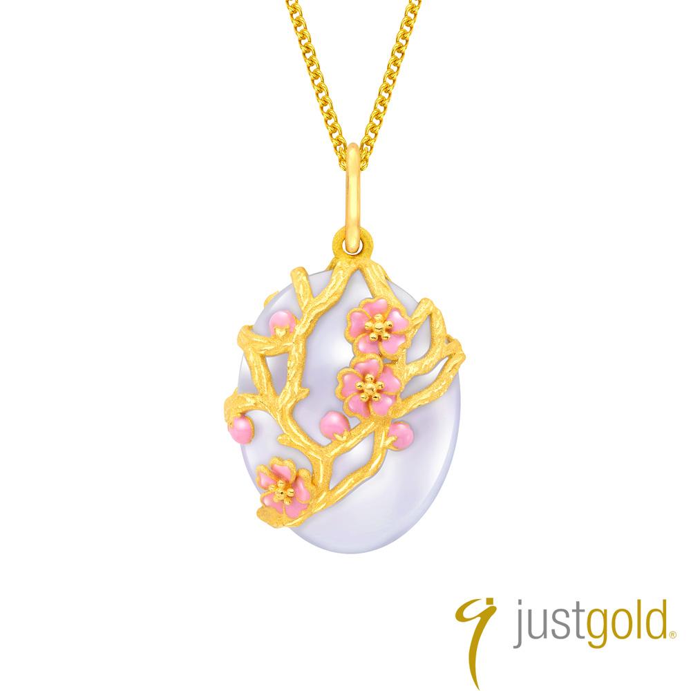 鎮金店Just Gold 喜‧玲瓏純金系列 黃金墜子(圓)