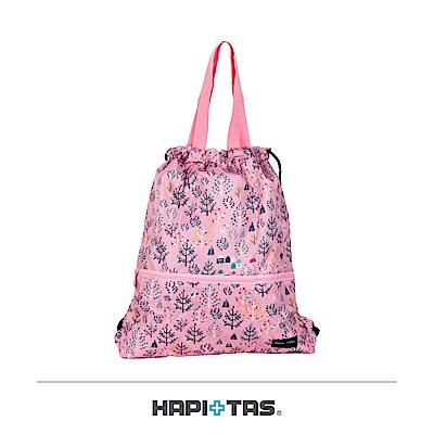 日本HAPI+TAS 防潑水 束口袋-三色可選