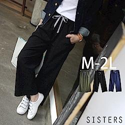 織帶鬆緊腰棉麻寬褲裙(M-2L) SISTERS