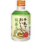 Bourbon北日本 牛乳抹茶拿鐵飲料(260g)