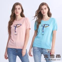 【麥雪爾】亮片字母P緹花針織衫-共兩色