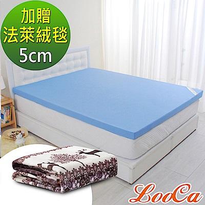 (破盤組)加大6尺-LooCa 花焰超透氣5cm全記憶床墊