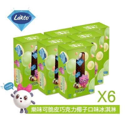 Lakto樂味可 脆皮巧克力椰子口味冰淇淋(4入X6盒)