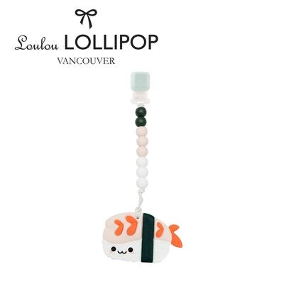 加拿大Loulou lollipop嬰幼兒蝦兒握壽司造型 固齒器組/奶嘴鍊夾